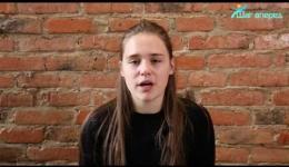 Анастасия - отзыв о лечении в центре «Щаг Вперед»